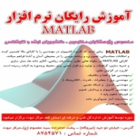MATLAB Profile Picture