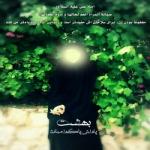 عفاف و حجاب Profile Picture