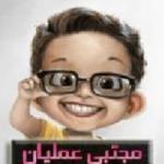 مجتبی عملیان Profile Picture