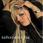 سارينا تهراني Profile Picture