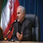 Mehrdad Montazer profile picture