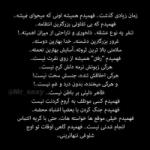 amir.. Profile Picture