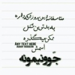 سید حمزه ابوشامه Profile Picture