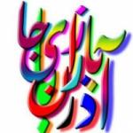بازار آذربایجان Profile Picture