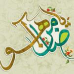 کبوتر حرم امام رضا Profile Picture