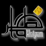 خطگرام Profile Picture