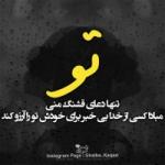 محمد_کیا Profile Picture